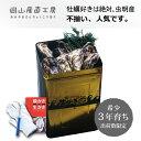 岡山産 3年もの 殻付き牡蠣一斗缶(不ぞろい・小粒あり)【約100個】^お徳用かき【送料無料】