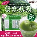 【メール便】お得なまとめ買い!桑の葉茶(農薬不使用)50g×...