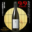 GOZENSHU9NINE(ナイン)ブラックボトル 1800ml^【数量限定】