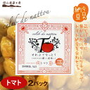 せれぶでなっとう トマト(45g×2パック)納豆  (ZK)^北海道産小粒大豆使用。