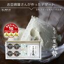 豆乳スイーツ&ちーず豆腐 スイーツ 送料無料 豆乳ティラミス...