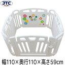 JTC パステルカラーサークル2 (ホワイト) ベビーサークル プレイヤード 赤ちゃん フェンス 安全 柵 置くだけ 囲い 1歳 2歳 3歳