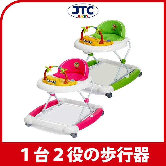 JTCベビーウォーカーZOO歩行器ロッキングチェア赤ちゃん
