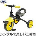 JTC ワンパクキッズ三輪車 (イエロー) おしゃれ シンプ...