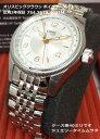 オリス ORIS 腕時計 メンズウォッチビッグクラウン ポインターデイト 国内正規3年保証 754.7679.4031M