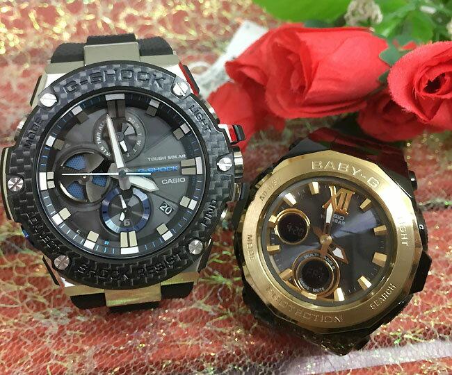 恋人たちのGショックペアウォッチ ペア腕時計 ソーラー電波 Gカシオ 2本セットGST-B100XA-1AJF BGA-2200G-1BJF G-SHOCK ブルトュース対応モデル