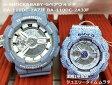G-SHOCK BABY-G ペアウォッチ ペア腕時計 カシオ デニム デザイン