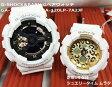 G-SHOCK BABY-G ペアウォッチ ペア腕時計 カシオ 2本セット ペア gショック ベビーg アナデジ GA-110RG-7AJF BA-120LP-7A2JF