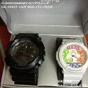 G-SHOCK BABY-G ペアウォッチ ペア腕時計 カシオ 2本セット ペア gショック ベビーg アナデジ GA-100CF-1AJF BGA-131-7...