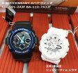 G-SHOCK BABY-G ペアウォッチ ペア腕時計 カシオ 2本セット ペア gショック ベビーg AW-591-2AJF BA-110-7A3JF