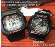カシオ G-SHOCK BABY-G ペアウォッチ ペア腕時計 ジャイアンツファンのかたへお勧めのペアウォッチ デジタル 電波ソーラー 2本セット