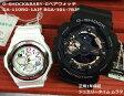 G-SHOCK BABY-G ペアウォッチ ペア腕時計 カシオ 2本セット ペア gショック ベビーg GA-110RG-1AJF BGA-101-7BJF