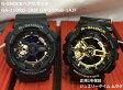 G-SHOCK ペアウォッチ ペア腕時計 カシオ ブラック 黒GA-110RG-1AJF GA-110GB-1AJF 2本セット
