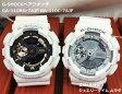 G-SHOCK ペア腕時計 ペアウォッチ GSHOCK Gショック ジーショック カシオ 男女兼用 メンズ レディース ユニセックス 双子コーデ GA-110RG-7AJF GA-110C-7AJF