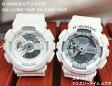 G-SHOCK ペアウォッチ ペア腕時計 カシオ ホワイト 白