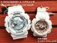 G-SHOCK BABY-G ペアウォッチ ペア腕時計 カシオ 2本セット ペア gショック ベビーg アナデジ GA-110C-7AJF BA-110-7A1JF