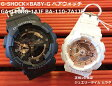 恋人たちのGショック ペア G-SHOCK BABY-G ペアウォッチ ペア腕時計 カシオ 2本セット gショック ベビーg GA-110RG-1AJF BA-110-7A1JF クリスマスプレゼント