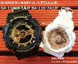 G-SHOCK BABY-G ペアウォッチ ペア腕時計 カシオ 2本セット ペア gショック ベビーg GA-110GB-1AJF BA-110-7A1JF