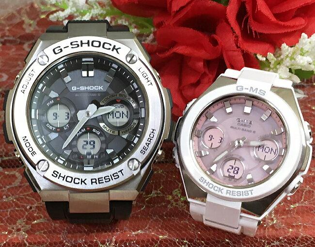 恋人たちのGショックペア G-SHOCK BABY-G ペアウォッチ ペア腕時計 カシオ 2本セット gショック 電波ソーラー GST-W110-1AJF MSG-W100-7A3JF人気 ラッピング無料 あす楽対応