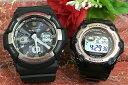 恋人たちのGショックペア G-SHOCK BABY-G ペアウォッチ ペア腕時計 カシオ 2本セット gショック 電波ソーラー GAW-100-1AJF BGR-3003-1JF人気 ラッピング無料 あす楽対応 クリスマスプレゼント