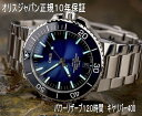 オリス アクイスデイト キャリバー400 オリス腕時計 ORIS メンズウォッチ ダイバーズ 400.7763.4135M 自動巻き ギフト 人気 ラッピング..