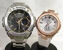 大人達のGショックペアウォッチ G-SHOCK BABY-G ペア腕時計 カシオ 2本セット gショック ベビーg GST-W110D-1A9JF MSG-W200G-7AJF 大人..