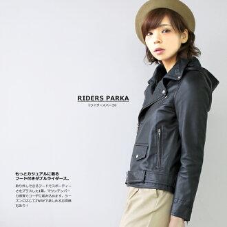 Leather 2-WAY フーデッドダブルライダースパーカ / black Raiders jacket / ladies / leather jacket