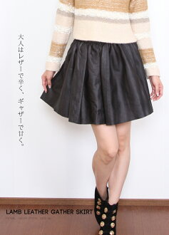 Leather skirt and black leather/leather skirt and real leather and miniskirts