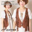 [free shipping] [JTP LEATHER] lamb leather suede fringe best [392] / brown Lady's / real leather / fringe / bag / best / men / silver