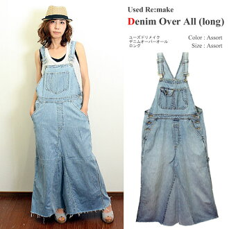 USED リメイクデニムオーバーオールロングワン piece vintage overalls up remake denim skirt/Maxi/dress/Maxi
