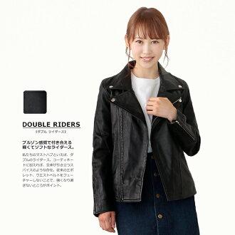 ラムレザーベーシックダブルライダースジャケット / black leather jackets / ladies / leather / leather jacket