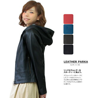 ラムレザーフーデッドパーカ / leather / leather jackets / ladies / mens / leather hood leather jacket / leather Jean / red / black / blue / Brown / hoodies