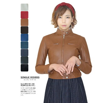 ラムレザーシングルライダースジャケット / Black / Brown / gray / blue / red / Navy ladies / leather jackets and leather