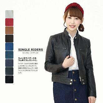 ラムレザーシングルライダースジャケット / Black / Brown / gray / blue / red / Navy ladies / leather jackets and leather