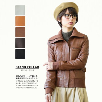 ラムレザースタンドカラーミリタリー / Black / Brown / grey camel ladies / leather jackets and riders jacket