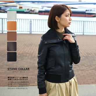ラムレザースタンドカラーミリタリー / Black / Brown / grey camel ladies / leather jackets and riders jacket