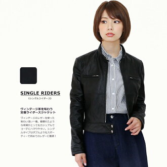リプロダクトレザーシングルライダースジャケット / black ladies / leather jacket / eco / recycling / real leather