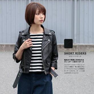 リプロダクトレザーハーフスリーブライ jacket/black small size and no. 3 and no. 5 / eco / recycling / leather jacket