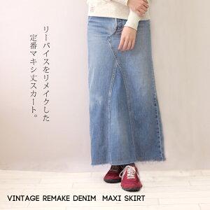 スカート レギュラー リメイク リーバイス