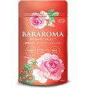 BARAROMA ローズサプリ ダマスクローズオイル ローズヒップオイル ばら花びらエキス 桜の花エキス シャンピニオンエキス 緑茶エキス 厳選10成分配合