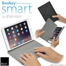 保護カバーとキーボードが今ひとつに!「iPad mini 用 カバー&キーボード Bookey smart(ブラック)」Bluetooth ブルートゥース・iPad mini・iPad mini2(Retina)・iPad mini3・iPad mini4・iOS 11対応【あす楽対応】
