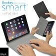 保護カバーとキーボードが今ひとつに!「iPad mini 用 カバー&キーボード Bookey smart ブラック」Bluetooth ブルートゥース・iPad mini・iPad mini2(Retina)・iPad mini3・iPad mini4・iOS 9.2対応【あす楽対応】