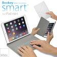 保護カバーとキーボードが今ひとつに!「iPad mini 用 カバー&キーボード Bookey smart ホワイト」」Bluetooth ブルートゥース・iPad mini・iPad mini2(Retina)・iPad mini3・iPad mini4・iOS 9.2対応【あす楽対応】