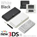 バッテリー容量を約3.5倍にする「New Nintendo 3DS用 大容量内蔵バッテリーPro(ブラック&ホワイト)」安心のPSEマーク取得済み・5,000mAh搭載・ニューニンテンドー3DS専用【あす楽対応】
