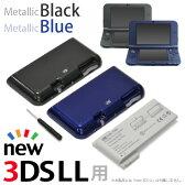 バッテリー容量を約3.5倍にする「New Nintendo 3DS LL用 大容量内蔵バッテリーPro(メタリックブラック&メタリックブルー)」安心のPSEマーク取得済み・6,250mAh搭載・ニューニンテンドー3DS LL専用【あす楽対応】