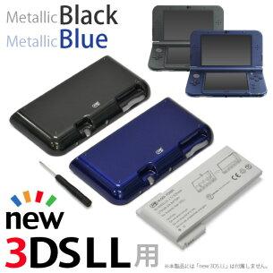 バッテリー メタリックブラック メタリックブルー