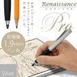 【予約受付中】鉛筆の芯より細いペン先1.9mm 「Renaissance Pro 究極細スタイラスペン(シルバー)」iPhone・iPad・iPad miniシリーズ専用・世界最細・タッチペン [NEW]タッチ感度調整機能付 ルネサンス プロ・10月上〜中旬入荷予定