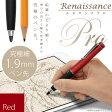 鉛筆の芯より細いペン先1.9mm 「Renaissance Pro 究極細スタイラスペン(レッド)」iPhone・iPad・iPad miniシリーズ専用・世界最細・タッチペン [NEW]タッチ感度調整機能付 ルネサンス プロ【あす楽対応】
