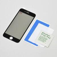 iPhone6用のぞき見防止フルカバー(ブラック)