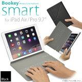 """保護カバーとキーボードが今ひとつに!「iPad Air&Pro 9.7"""" 用 カバー&キーボード Bookey smart ブラック」Bluetooth ブルートゥース・iPad Air・iPad Air2・iPad Pro 9.7インチ・iOS 10.1.1対応【あす楽対応】05P03Dec16"""